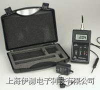上海亨通便携式数字高斯计 HT-20