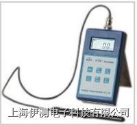 上海亨通便携式高斯计 HT-201