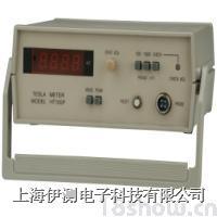 上海亨通数字特斯拉计 HT-100P