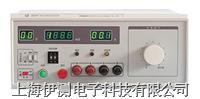 常州中策通用接地电阻测试仪 ZC2667
