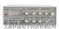 常州中策信号失真度测试仪 ZC4120A