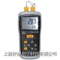 香港CEM数显双通道温度表 DT-613