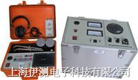 路燈電纜故障測試儀 FCL-2006