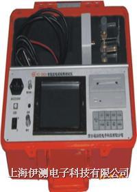 智能型電纜故障檢測儀 FCL-2002A