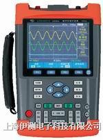 江苏绿杨25MHz手持式数字存储示波表 LDS40205