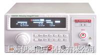 南京长盛绝缘耐压测试仪 CS2676AN