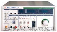 南京长盛医用泄漏电流测试仪 CS2675FX
