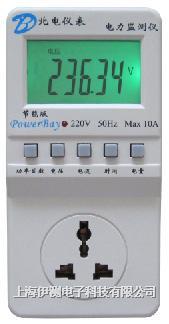 智能插座表(微型电力监测仪) 节能版