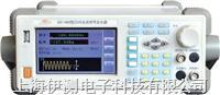 南京新联通用计数器 EE3385