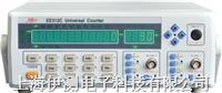 南京新联多功能频率计 EE312C