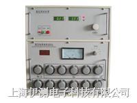QS37a型高压电桥 QS37a