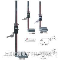 廣陸電子數顯高度尺 0-300,0-500,0-600,0-800