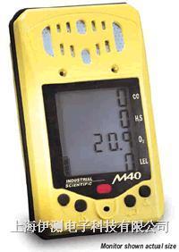 M40四气体检测仪 M40