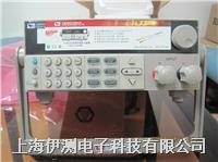 台湾艾德克斯可编程电子负载IT8512+ IT8512+