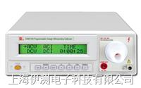 南京长盛CS9010N程控耐压综合校验装置 CS9010N