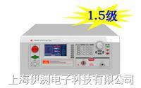南京长盛1.5级CS9914ASJ精密型程控耐压测试仪 CS9914ASJ