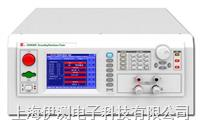 CS9950S/9950AS程控接地阻抗测试仪南京长盛 CS9950S/9950AS