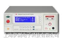 南京长盛CS9914G极板短路测试仪 CS9914G