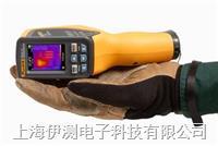 美国福禄克Fluke VT04 可视红外测温仪 VT04
