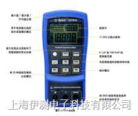 安捷伦Agilent U1701B 手持式电容表 U1701B