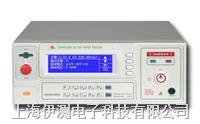 南京长盛CS9912Y/CS9914Y程控医用耐压测试仪 CS9912Y/CS9914Y