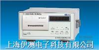杭州威博TC-A系列多路温度测试仪 TC2008A,TC2016A,TC2024A,TC2032A