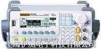 DG1022U北京普源函数/任意波形发生器 DG1022U