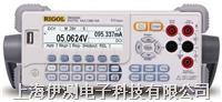 DM3058E北京普源5½位双显数字万用表 DM3058E