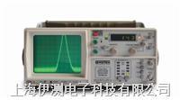 國睿安泰信AT5000系列頻譜分析儀AT5005 AT5005
