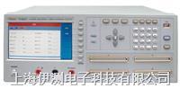 常州同惠TH8601线材测试仪 TH8601
