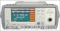 TH2141/ TH2141A 型常州同惠脉冲峰值电压表 TH2141/ TH2141A