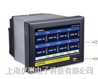 TP710拓普瑞無紙記錄儀 TP710