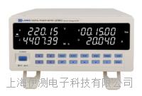 常州藍光新款智能電量儀LK9802 LK9802