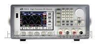 臺灣艾德克斯IT6400雙通道雙極性電源/電池模擬器IT6412 IT6412