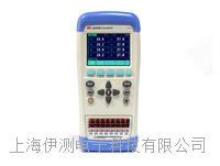 常州藍光LK802/LK804/LK808手持式多路溫度測試儀 LK802/LK804/LK808