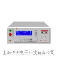 南京长盛CS9901GX  PID绝缘电阻测试仪 CS9901GX