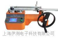 常州藍光2HBS系列扭矩扳子檢定儀