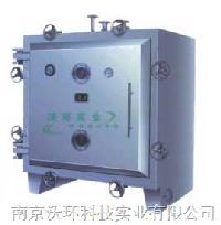 YZG/FZG型真空干燥机