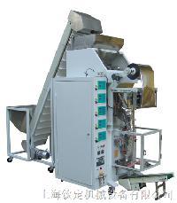 QD-68电子称全自动包装机