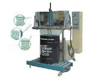 VS-800外抽立式真空充气包装机
