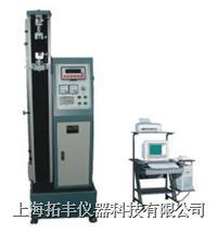 拉力机\拉力试验机\万能试验机\材料试验机\桌上型拉力机\数显拉力机\电脑拉力机 TF-213A