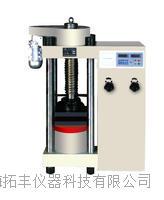数显式压力试验机上海拓丰 YES-2000