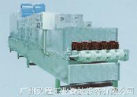 HCH-系列微波低温杀菌设备