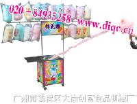 A5型果味拉丝棉花糖机