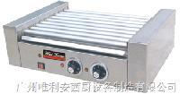 HD-07七棍滚筒式烤香肠机