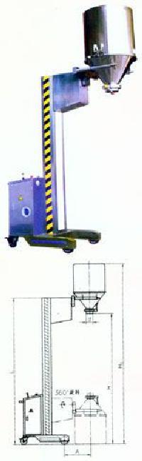 NTY系列移动提升加料机