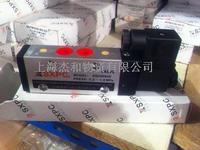 XQ250440SXPC新益电磁阀