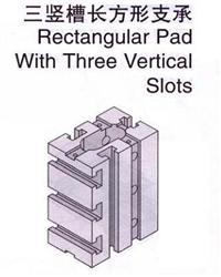 三竖槽长方形支承