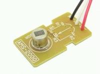 空气质量检测模块 AMS2600