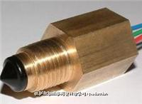 Metal Housed Industrial Optical Liquid Level Sensor LLM series